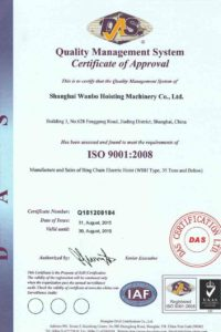 iso9001-2008-1123